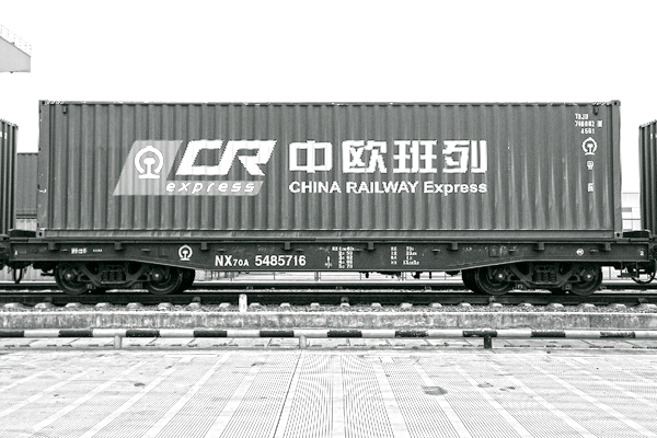 container for rail overseas transportation